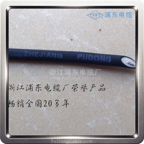 JBQ-35平方电机引出线