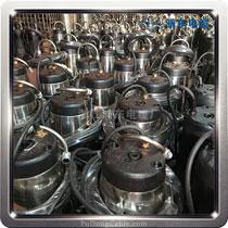 潜水泵橡胶防水电缆